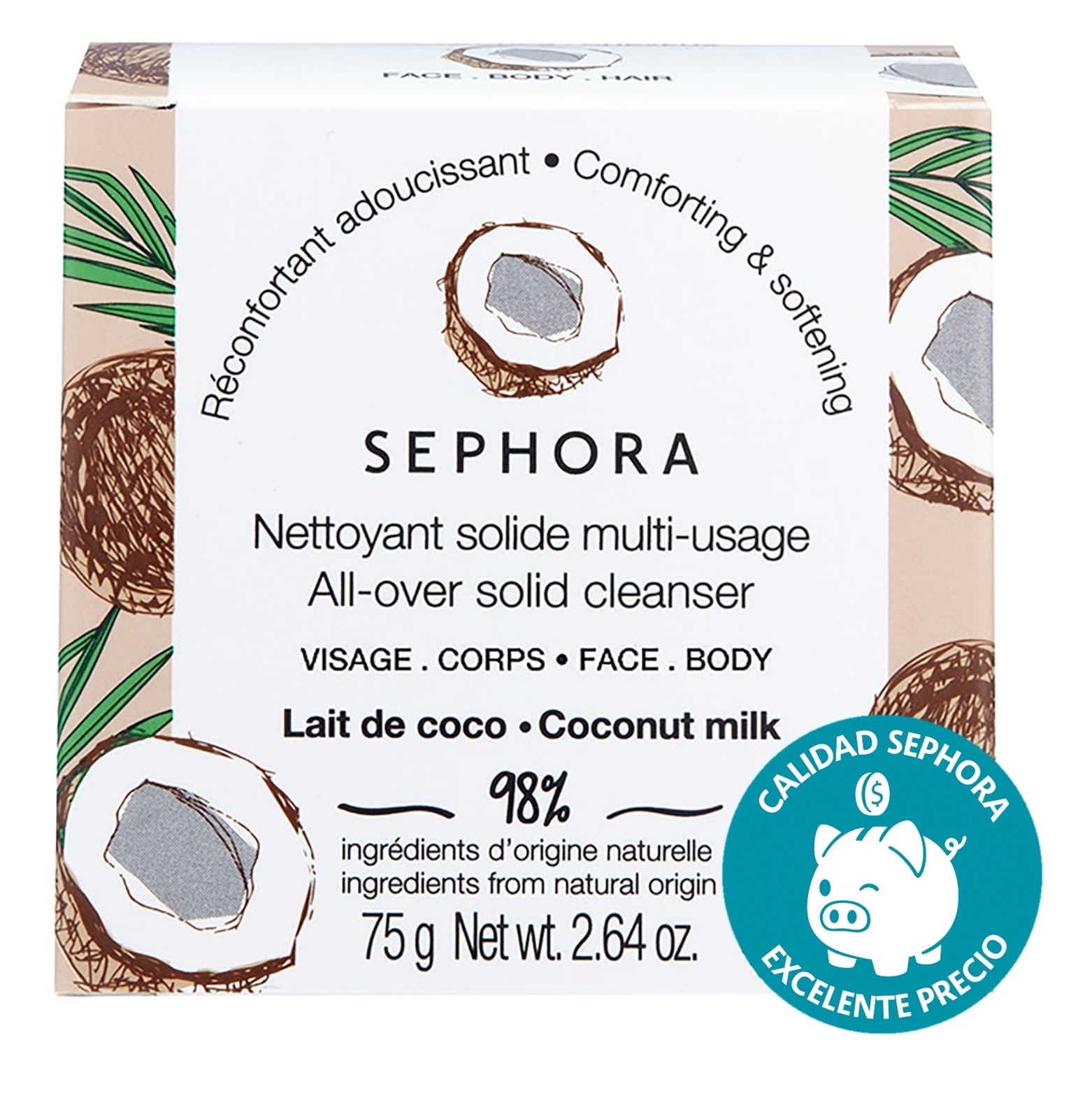 ALL-OVER SOLID CLEANSER COCONUT MILK