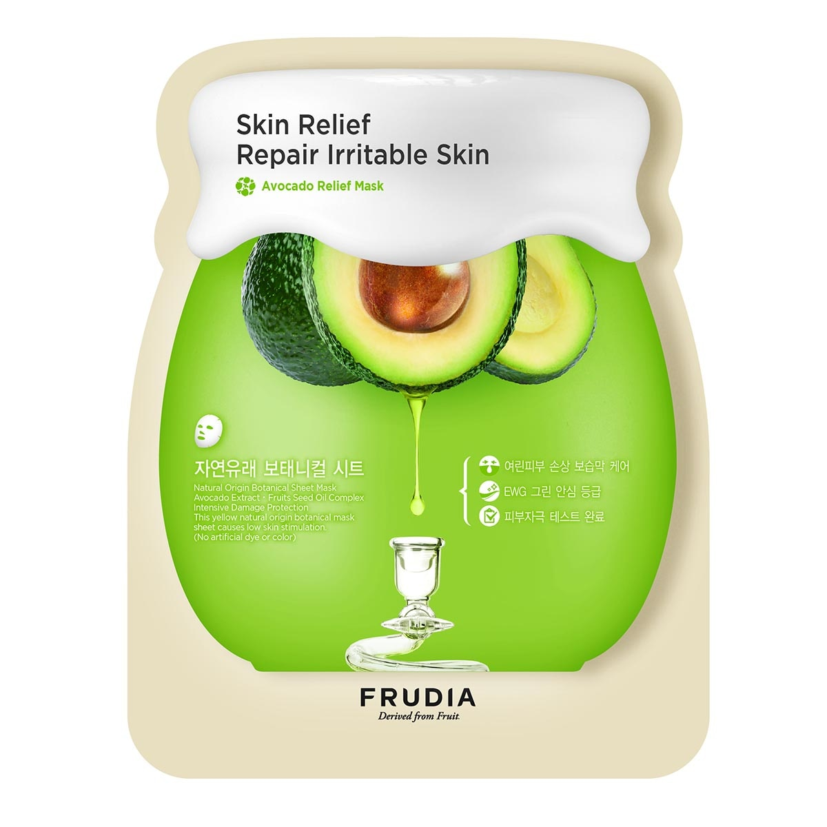 AVOCADO RELIEF MASK (MASCARILLA)