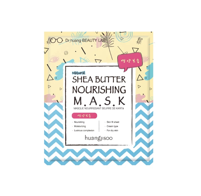 SHEA BUTTER NOURISHING MASK (MASCARILLA)