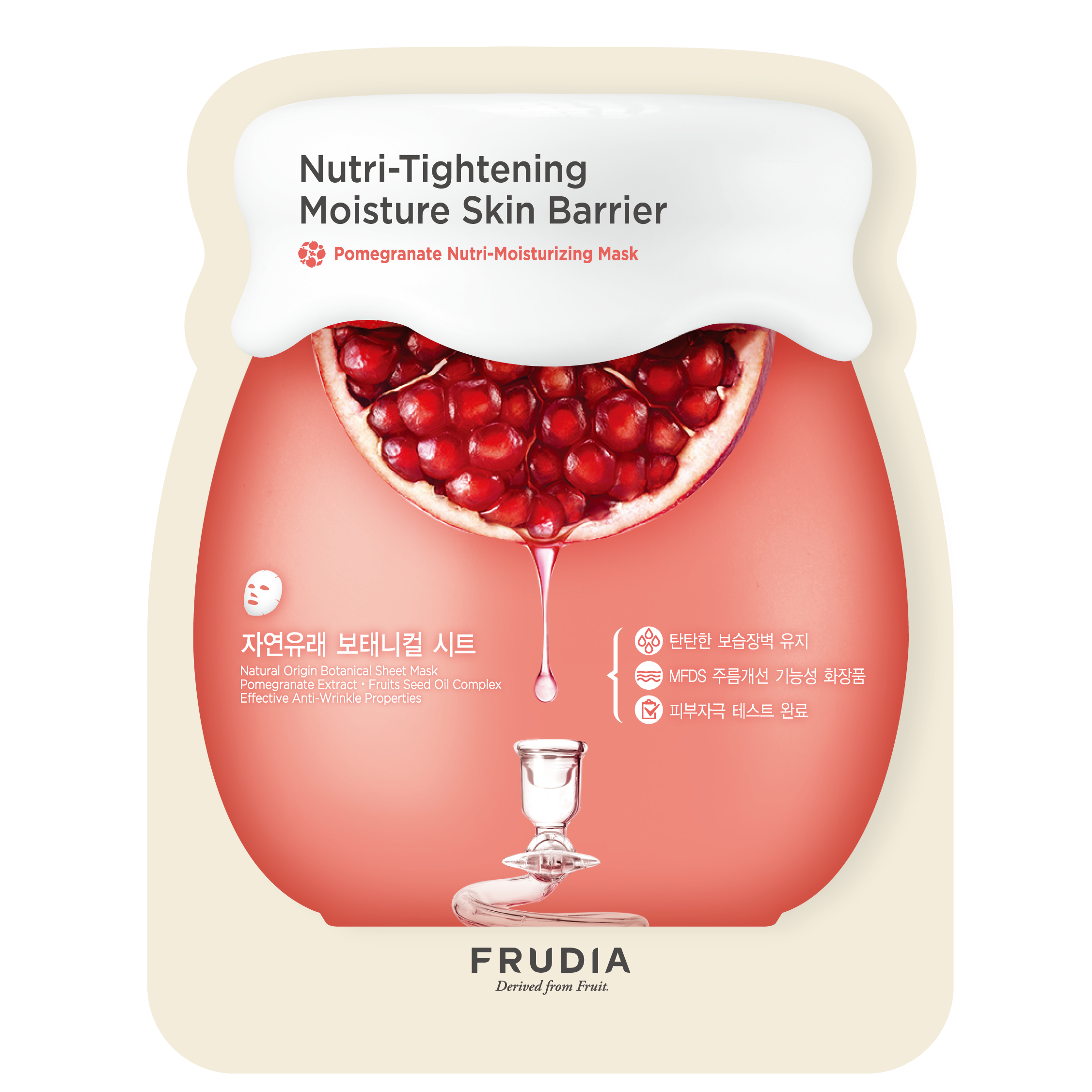POMEGRANATE NUTRI-MOISTURIZING MASK (MASCARILLA)